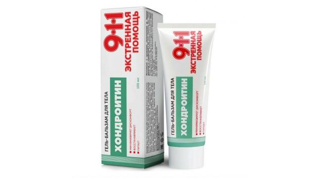 911 Экстренная помощь Хондроитин гель-бальзам для тела, 100 мл
