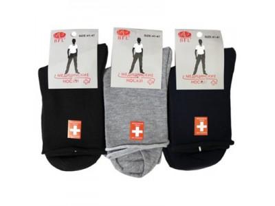 Носки медицинские без резинки (размер 41-47)