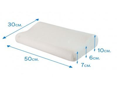 Анатомическая подушка Sleep Ergo S (30*50*7/10)