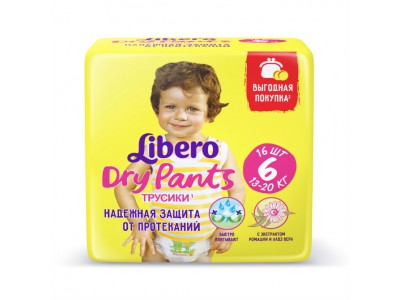 Трусы Libero Dry Pants Extra Large 13-20 кг, (16 шт.)