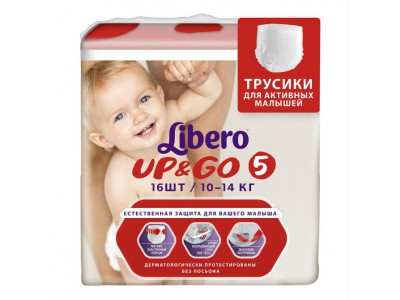 Трусы Libero up&go 10-14 кг, (16 шт.)