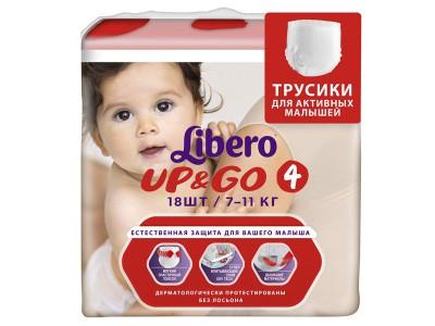 Трусы Libero up&go 7-11 кг, (18 шт.)