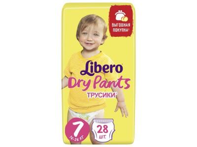 Трусы Libero Dry Pants Extra Large Plus 16-26 кг, (28 шт.)
